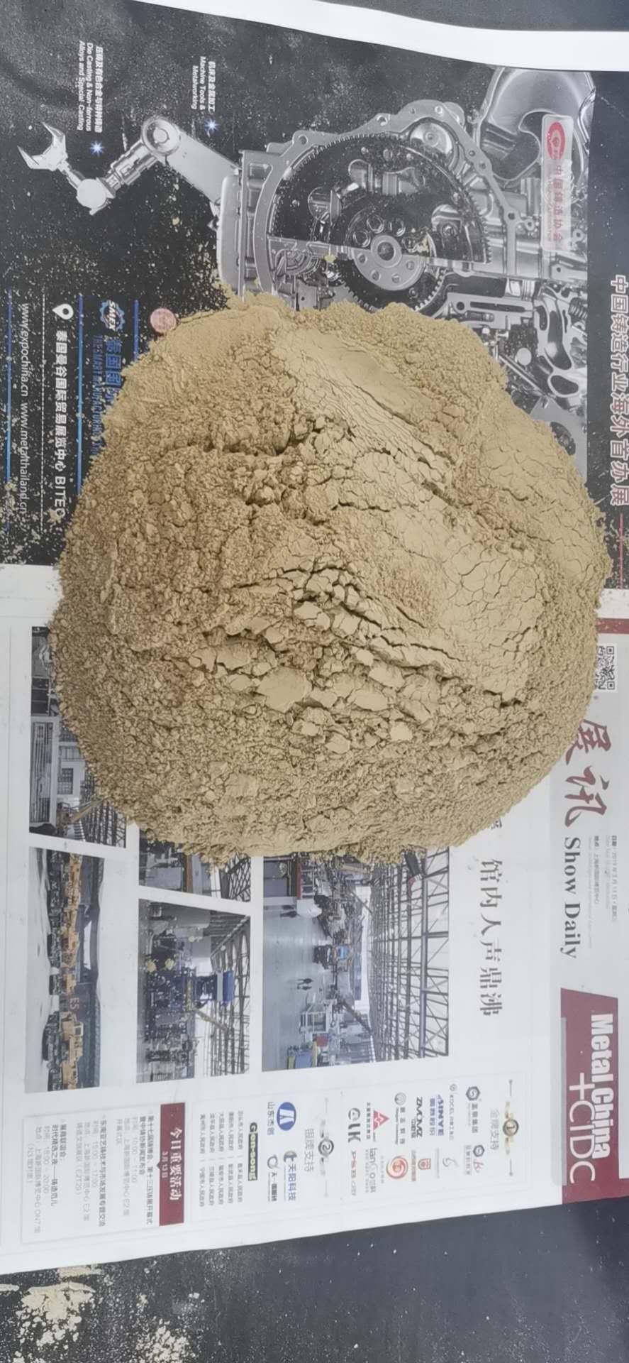 钙基膨润土图片